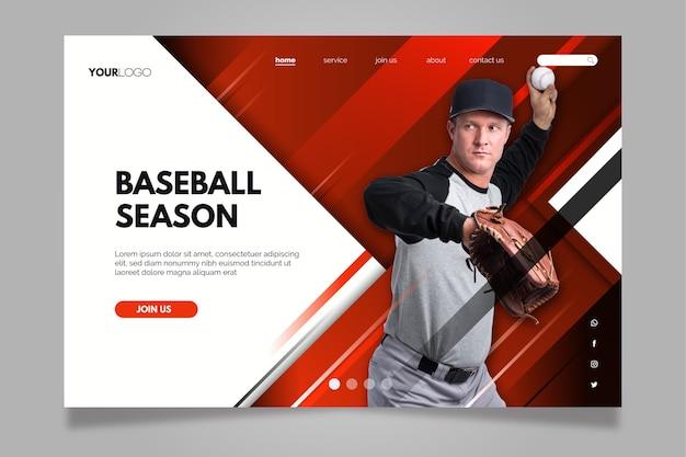 Página de destino esportivo da temporada de beisebol