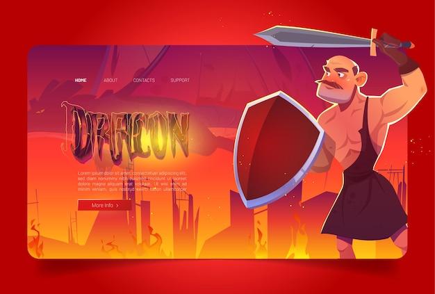 Página de destino, ilustração dos desenhos animados do antigo guerreiro com espada e escudo lutando contra o dragão