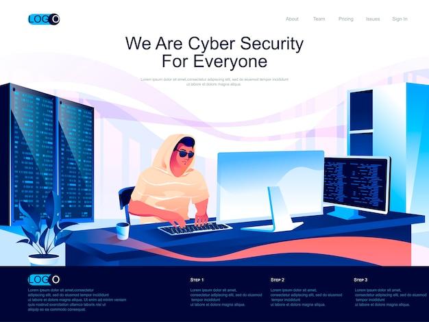 Página de destino isométrica da segurança cibernética com situação de caracteres planos