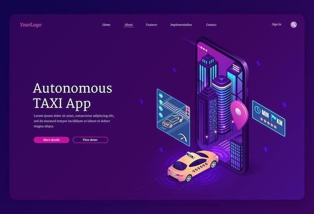 Página de destino isométrica do aplicativo de táxi autônomo