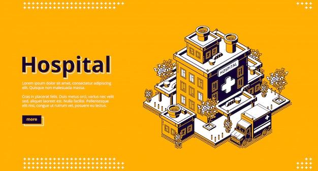 Página de destino isométrica do hospital. edifício da clínica