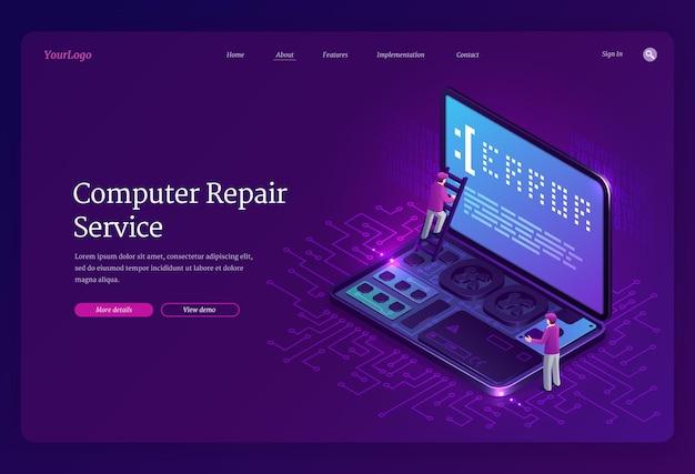 Página de destino isométrica do serviço de conserto de computadores