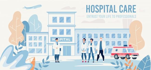 Página de destino oferecendo ajuda médica profissional