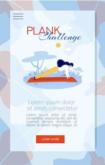 Página de destino para celular oferecendo o desafio da prancha