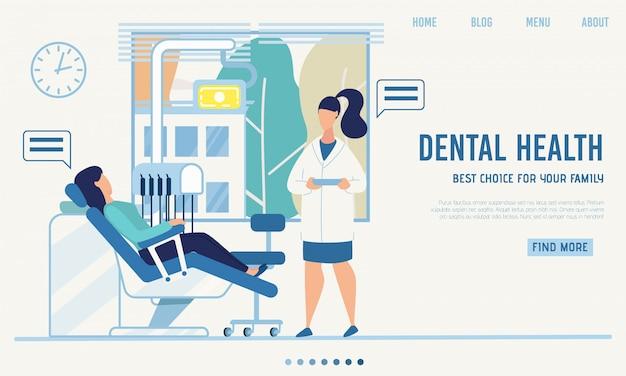 Página de destino que oferece serviço familiar de saúde bucal