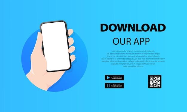 Página de download do aplicativo móvel