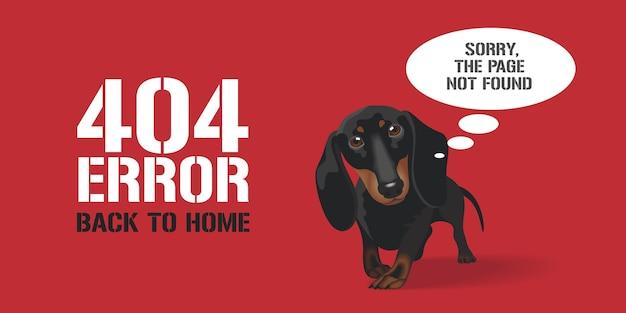 Página de erro 404, banner com texto não encontrado. cachorro fofo no fundo para o elemento de design web de conceito de erro 404