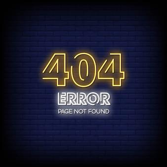 Página de erro 404 não encontrada texto de estilo de sinais de néon