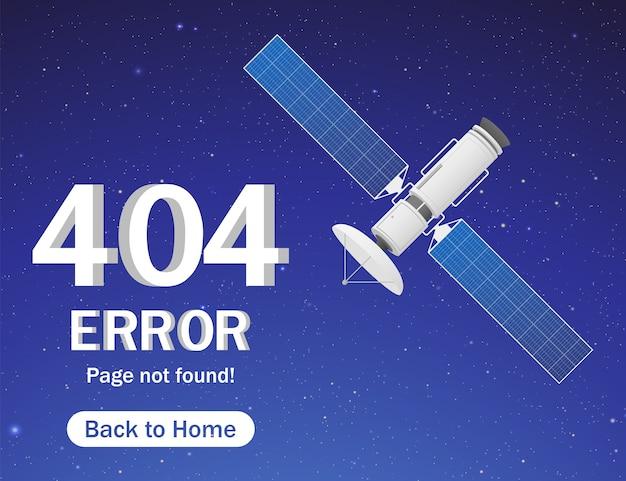 Página de erro com satélite e estrelas