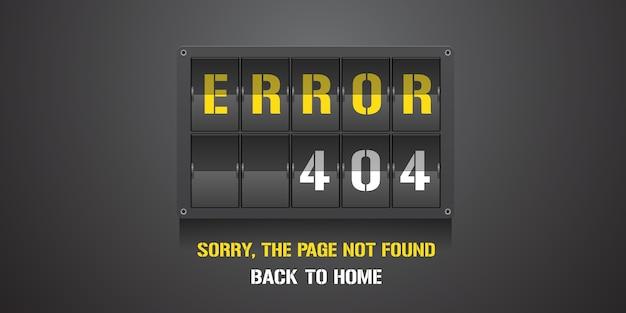 Página de erro do modelo 404, banner com mensagem não encontrada. fundo de aviso de erro para elemento de design criativo de conceito de erro 404
