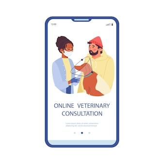 Página de integração para consulta veterinária online plana