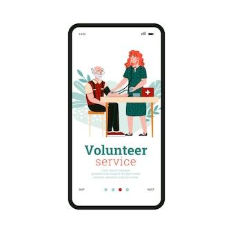 Página de integração para idosos apoiando plano de serviço