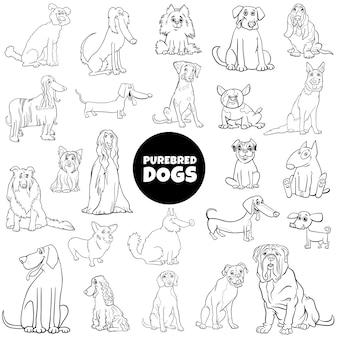 Página de livro de cor grande conjunto de cães de raça pura dos desenhos animados