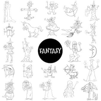 Página de livro de cor grande conjunto de caracteres de fantasia dos desenhos animados