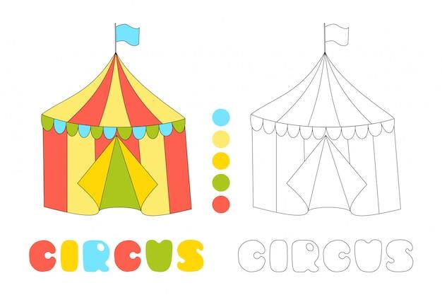 Página de livro para colorir de tenda de circo listrado