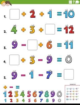 Página de planilha educacional de cálculo matemático para crianças