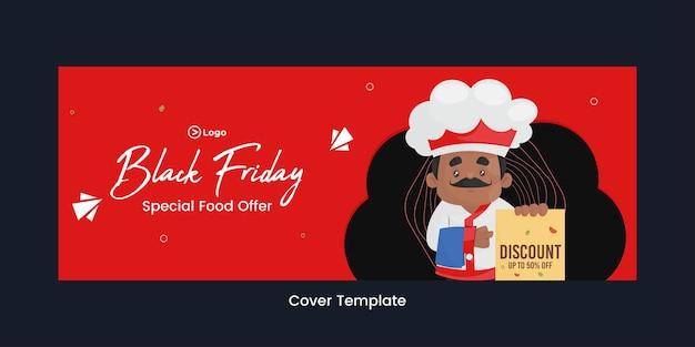 Página de rosto do modelo de estilo cartoon de oferta especial de comida negra de sexta-feira
