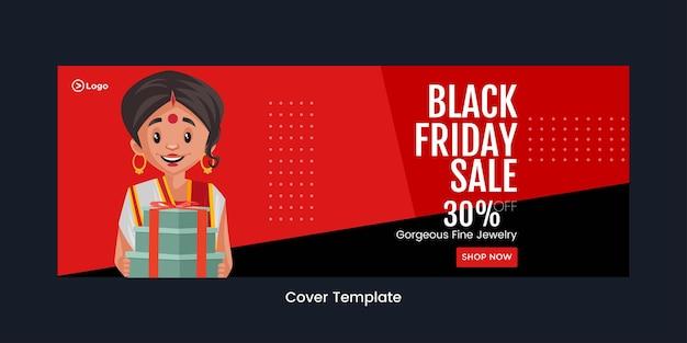 Página de rosto do modelo de estilo cartoon de venda de joias lindas pretas de sexta-feira