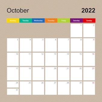Página do calendário de outubro de 2022, planejador de parede com desenho colorido. a semana começa na segunda-feira.