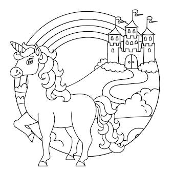 Página do livro para colorir cavalo fada e unicórnio fofo para crianças