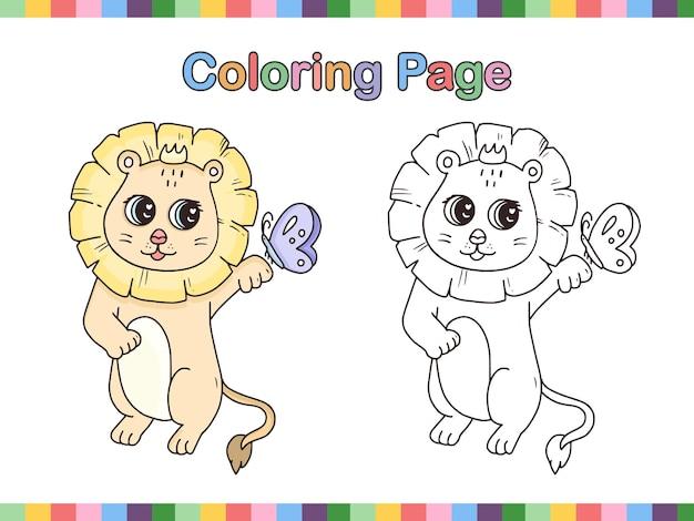 Página do livro para colorir desenho animado bonito leão e borboleta