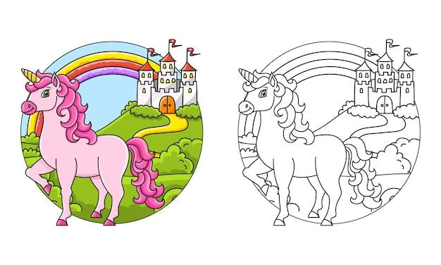 Página do livro para colorir para crianças, unicórnio fofinho, cavalo mágico de fadas