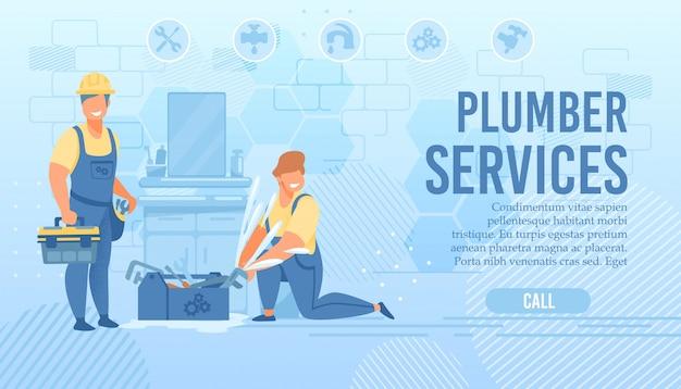 Página do serviço de encanador oferecer ajuda profissional