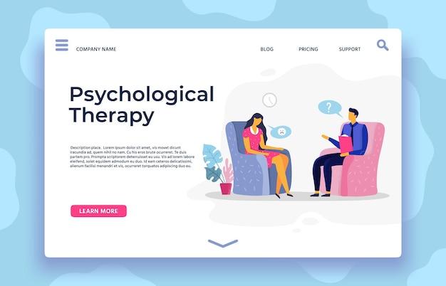 Página inicial da terapia psicológica. página inicial de terapia, personagem de depressão e apoio de psicoterapeuta, ilustração vetorial