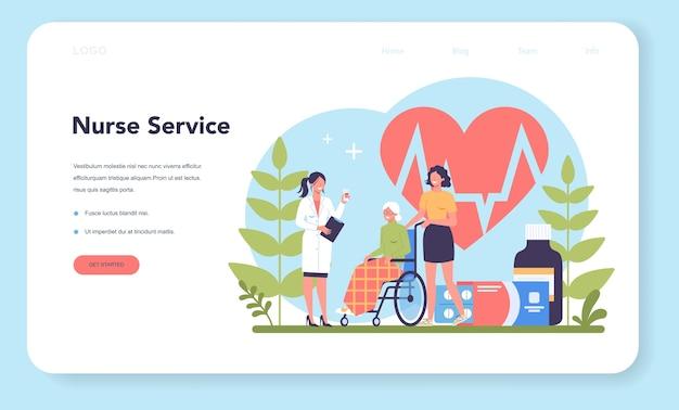 Página inicial da web do serviço de enfermagem. ocupação médica, pessoal hospitalar e clínico. assistência profissional para paciência sênior. ilustração vetorial isolada