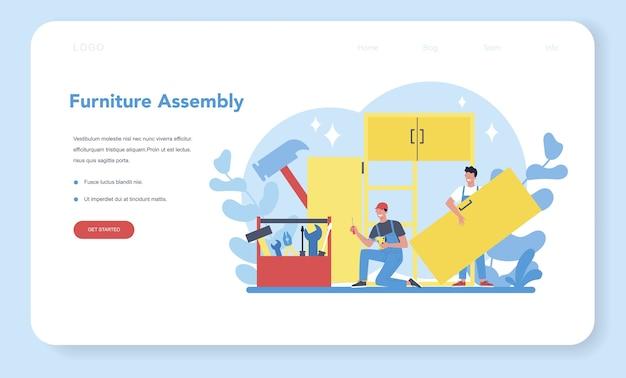 Página inicial da web para montagem de móveis de madeira. armário de montagem de trabalhador profissional. construção de móveis para casa. ilustração plana isolada