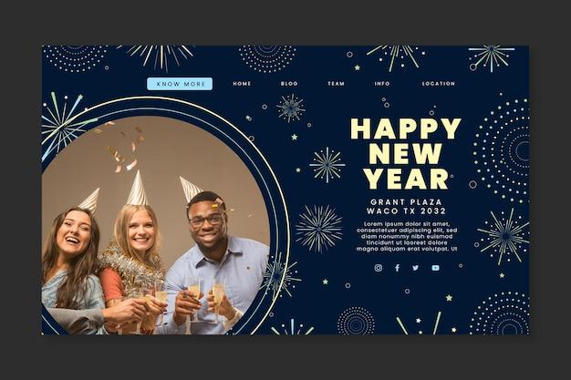 Página inicial de ano novo de 2021