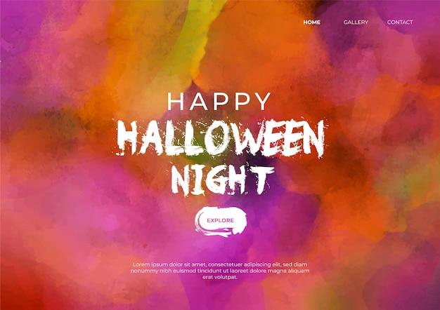 Página inicial de halloween em aquarela