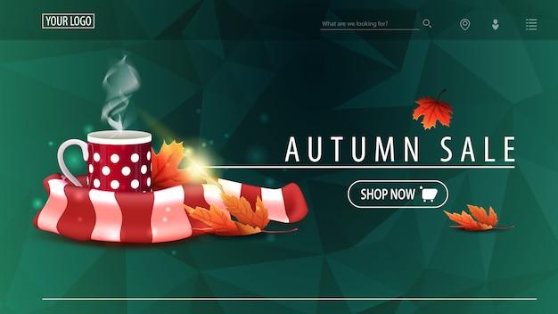 Página inicial de venda de outono