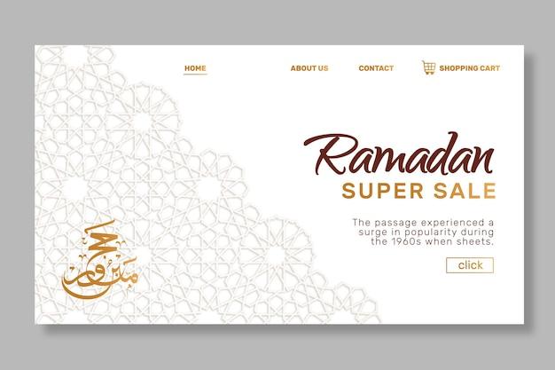 Página inicial de vendas do ramadã