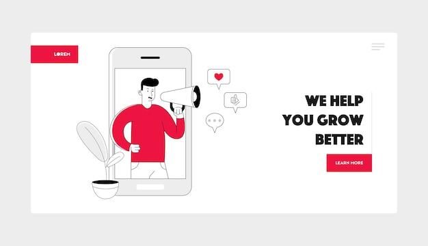 Página inicial do site da rede de mídia social smm.