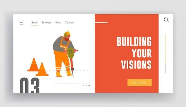 Página inicial do site de manutenção de rodovias.