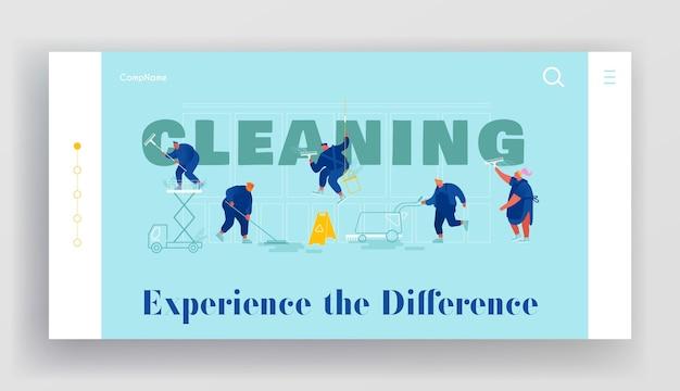Página inicial do site do serviço de produtos de limpeza profissionais. personagens masculinos e femininos em uniforme com banner de página da web de limpeza de equipamento, aspirador, esfregando chão. flat cartoon