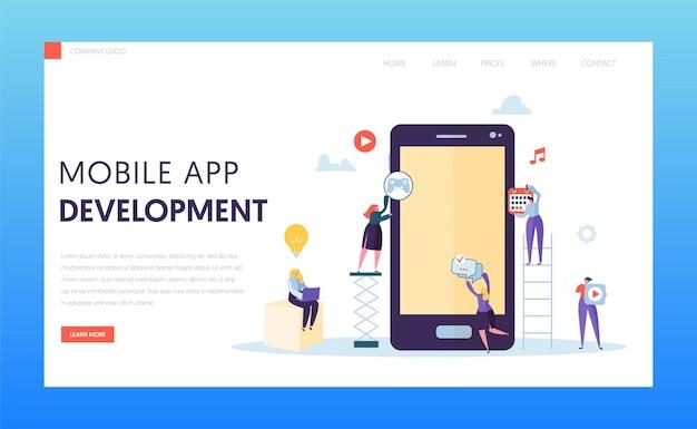 Página inicial do teste ab de desenvolvimento de aplicativos móveis.
