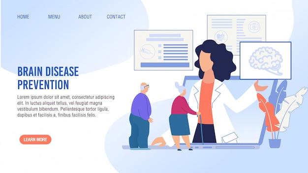 Página inicial do tratamento de prevenção de doenças cerebrais