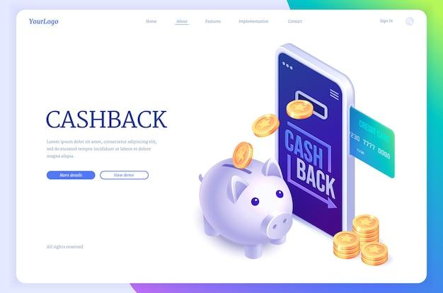 Página inicial isométrica de cashback