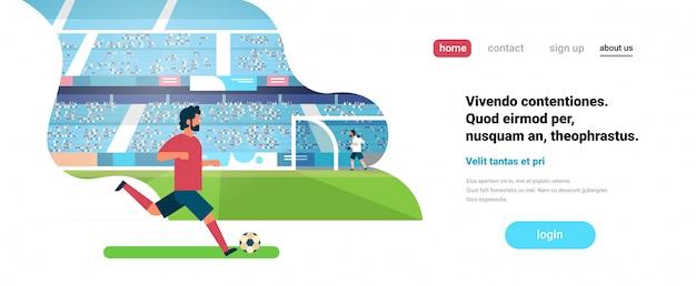 Página inicial ou modelo de site com ilustração de futebol, tema de esporte