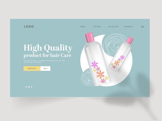 Página inicial responsiva ou design de banner da web com ilustração de garrafas de produto 3d.