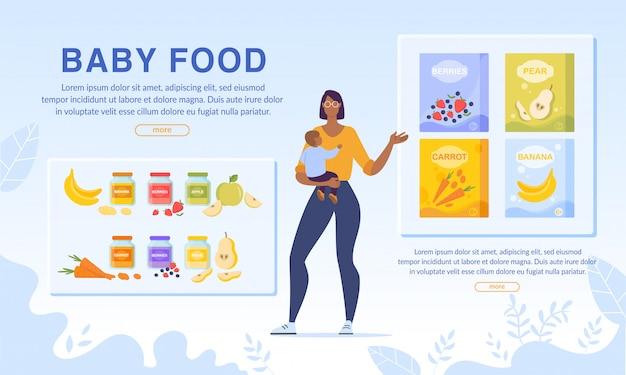 Página online do serviço de entrega de comida para bebê