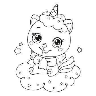 Página para colorir bebê gato unicórnio com estrelinha sentada na nuvem