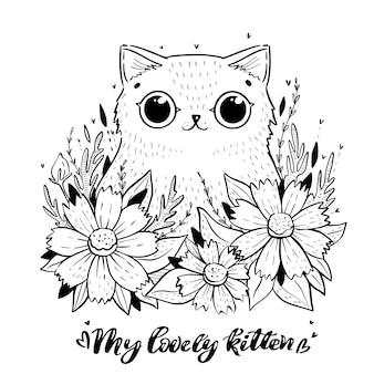 Página para colorir com gato de desenho animado com flores do cosmos