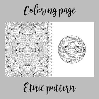 Página para colorir com padrão étnico