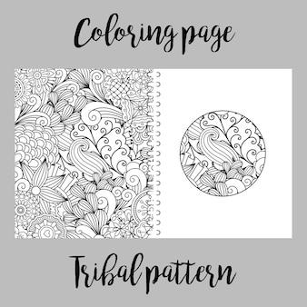 Página para colorir com padrão tribal