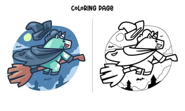 Página para colorir da bruxa do unicórnio voando na noite Vetor Premium