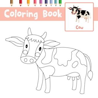 Página para colorir de animais de vaca