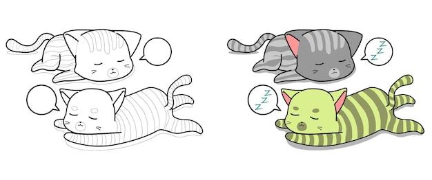 Página para colorir de desenho animado de gatos dormindo para crianças